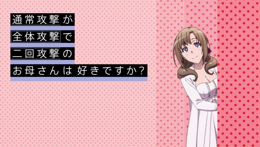 Okaa-san Online: Terperangkap di Dunia Game Bersama Ortu!